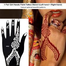 1 пара трафарет для татуировок для девочек розовая цветочная кружевная аэрограф