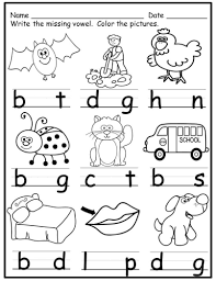 Short vowel sounds occur when a letter is not pronounced in the same way the letter sounds. Worksheets Short Vowels