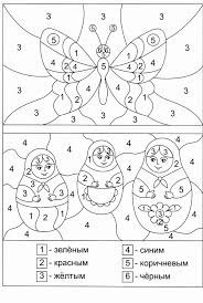 Choose a number 5 coloring page. Number 5 Coloring Sheet Meriwer Coloring