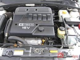 2006 Chevrolet Lacetti For Sale