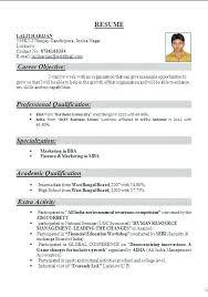 The Best Objective For Resumes Example Of Career Objective For Resume Career Objective Examples For