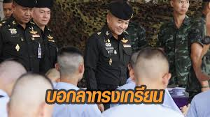 นศวชาทหาร เฮ กองทพ อนโลม ใหไวผมรองทรงได
