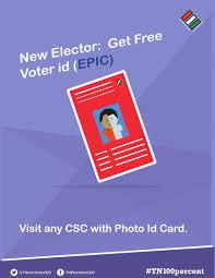 Tamil Nadu Department elections Public