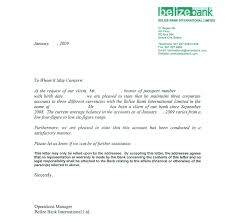 Bank Reference Letter Sample Sample Bank Reference Letters Starting Business 1