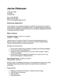Cover Letter Template Word Free Administration Office Support