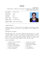 Example Teacher Resume Template teaching cover letter templates     Dayjob Dr  Vasundhara Padmanabhan My career mission is to make a difference in the  higher education