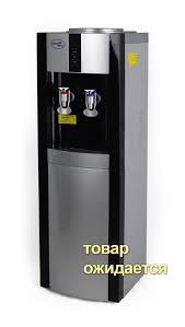 Стоимость <b>кулера для воды</b>, где купить