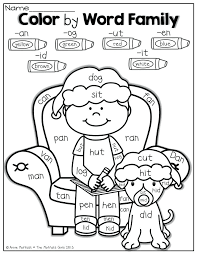 sight word coloring pages sight word worksheets 3 4 n google sight word coloring sheets