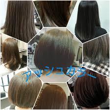 アッシュカラー 色んなパターン ヘアスタイル ヘアセット 髪型