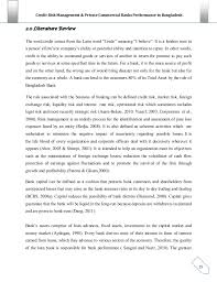 essay cover letter name unknown