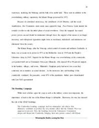 how to write a review essay on a book feature pro a fast  essay on the vietnam war the best expert s estimate