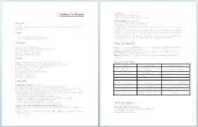 Sample Actuary Resume Actuary Resume Template Actuarial