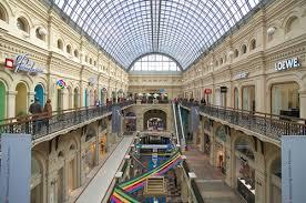 <b>Bose</b> Store, магазин электроники, Красная площадь, 3, Москва ...