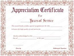 10 Year Service Award Certificate Template 10 Year Service Award ...
