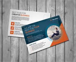 4 X 6 Business Cards Shania Design