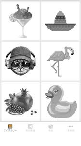 Pixel Art 数字で色ぬりのレビューと序盤攻略 Iphoneandroid