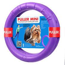 <b>Пуллер</b> / <b>Puller</b> игрушка для тренировки собак <b>mini</b> - купить ...