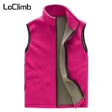 <b>LoClimb Women's</b> Polar Fleece Hiking Vest <b>Women</b> Winter ...