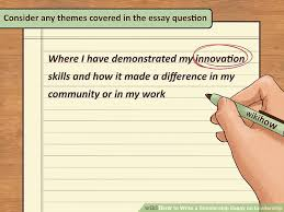 scholarship essay writing 4 ways to write a scholarship essay on leadership wikihow