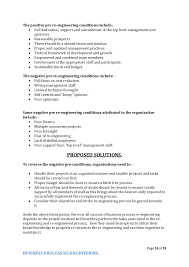 birthday party at home essay in house counsel cover letter world out internet essay