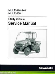 2005 2016 kawasaki kaf400 utv mule 610 4×4 600 service manual 2005 2015 kawasaki kaf400 mule 610 4×4 600 service manual