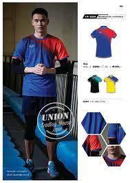 เสื้อวอลเล่ย์บอลชายแขนสั้น Grand Sport 14-258 ขายส่ง ราคาส่ง ราคาถูก Grand  sport Volleyball jersey 14-258 – Thailand (Wholesale) – Union Trading House  ยูเนี่ยนเทรดดิ้งเฮ้าส์