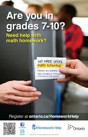 Homework help tvo   Homework help geomerty