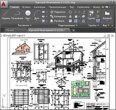 Скачать готовые проекты чертежи домов в Автокаде проекты домов жилых автокад