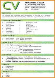 This is a cv template or cv sample specially designed for pakistani students who are associated with business and commerce field (like bba, b.com, i.com, bs finance etc), and can download this cv sample for free of cost. 12 Cv Format For Job Ideas Cv Format Job Resume Format Cv Format For Job