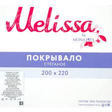 <b>Покрывало</b> «Melissa», <b>200х220 см</b>, тафта стёганая, цвет ...