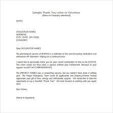 Volunteer Letter Samples Thank You Letter To School Volunteers Resume Write Samples