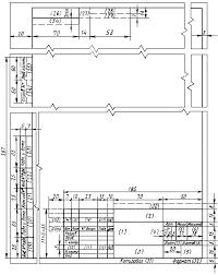 ОФОРМЛЕНИЕ ГРАФИЧЕСКИХ ДОКУМЕНТОВ ФОРМАТЫ И ОСНОВНЫЕ  Содержание и размеры граф основной надписи на чертежах и схемах должны соответствовать формам 1 2а а в спецификации перечне элементов и ведомости