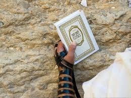 תוצאת תמונה עבור תמונה של תפילה