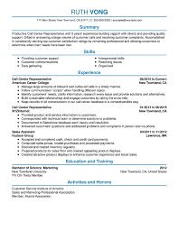 Great Cv Examples 2019