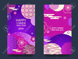 Use our photo cards to place after you've chosen the perfect design, you'll have the chance for one last chance to survey your lunar new year greeting—use the online design tool. Happy New Year 2019 Chinese New Year Greeting Card Poster Flyer Royalty Free Cliparts Vectors And Stock Illustration Image 108014136