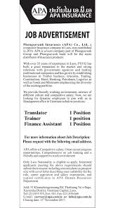 Copy Editor Resume Resume Template No Work Experience Best Mind