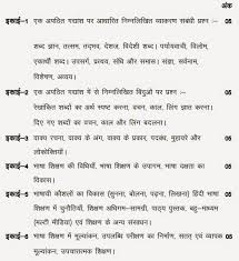 essay democracyessay on role of media in democracy hindi   essay topics essay on importance of democracy