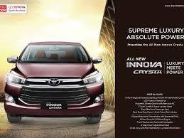 new car launches zigwheelsToyota Innova Crysta Brochure Leaked Before Launch  ZigWheels