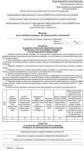 Речь для защиты диплома образец Речь для защиты диплома образец Москва