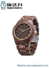 best mens wooden watches