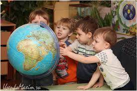 Картинки по запросу фото детей в детском саду