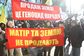 Пока без кулаков. Под Верховной Радой проходят протесты противников продажи земли