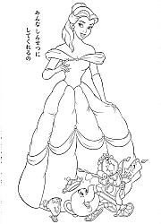 Immagini Da Colorare Disney Princess