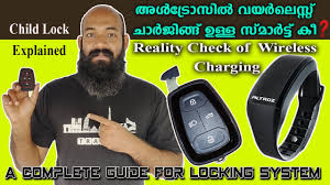 How To Start Altroz with Dead Key | <b>Wireless charging</b>? | <b>Child</b> Lock ...