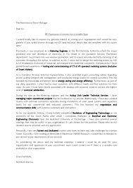 Job Letter Of Interest Mohitesh Sharma Cover Letter Expression Of Interest