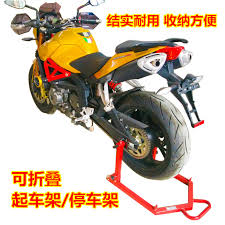 usd 70 20 the motorcycle frame racks up long huanglong motorcycle
