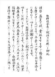 プロの筆耕士兼書道家が代筆します 繊細な美文字からカワイイ文字までokイメージupに繋げます