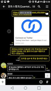 QSP POC - Telegram handle : @joon42 / email : qpmzsss@gmail.com - Album on  Imgur