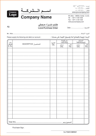 Local Purchase Order Lpo Books Or Limited Purchase Order Request Books Printing