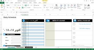 Daily Work Schedule Excel Template Engineering Management